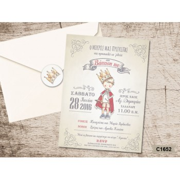 Christening Invitation Little Prince