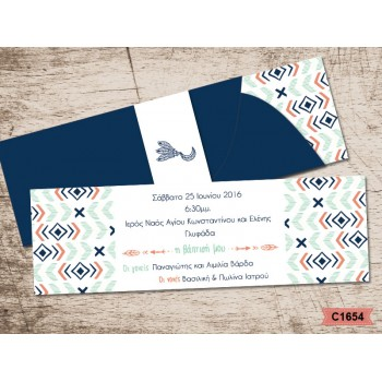 Christening Invitation Dream Catcher for Boys