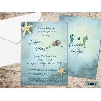 Wedding Invitation Vintage Sea