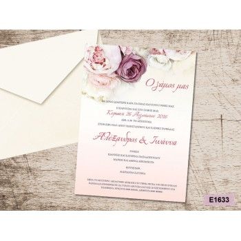 Wedding Invitation Peonies Flowers