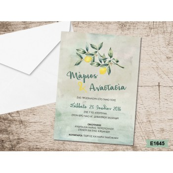 Wedding Invitation Lemon Trees