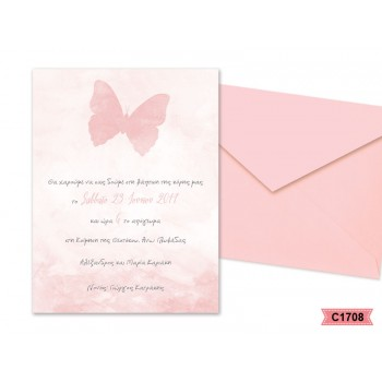 Christening Invitation Pink Butterfly