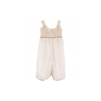 Christening Coverall Form
