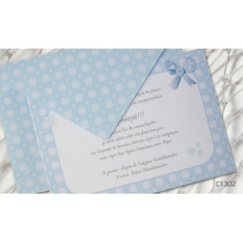 Christening invitation Blue Ribbon