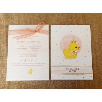 Christening Invitation Little Duck