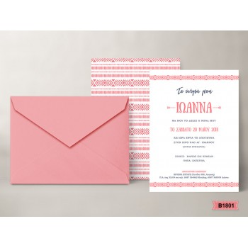 Christening Invitation Linear Old Pink