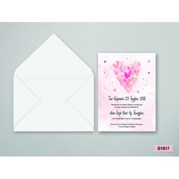 Christening Invitation Heart