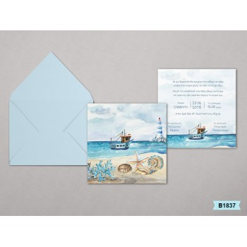 Christening Invitation Sea