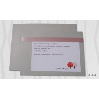 Wedding invitation with Ribbon