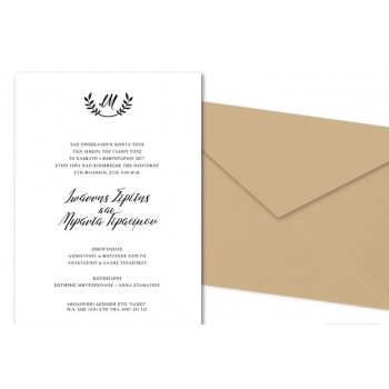 Wedding Invitation White-Sand Shades