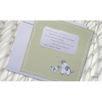 Christening invitation Elephant