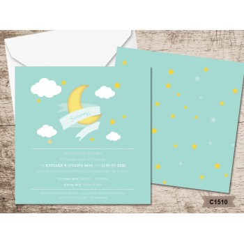 Christening Invitation Moon & the Stars