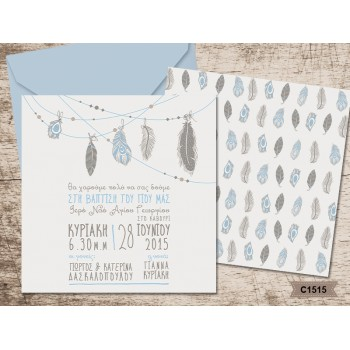 Christening Invitation Feathers for Boys
