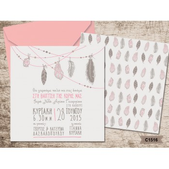 Christening Invitation Feather for Girls 2