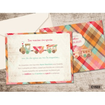 Christening Invitation Romantic Train
