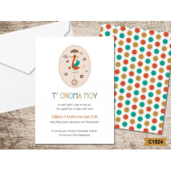 Christening Invitation Paradise Bird