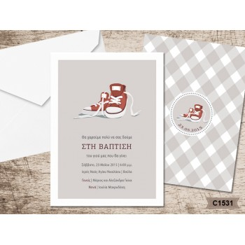 Christening Invitation Trendy Shoes