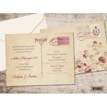 Wedding Invitation Post Card