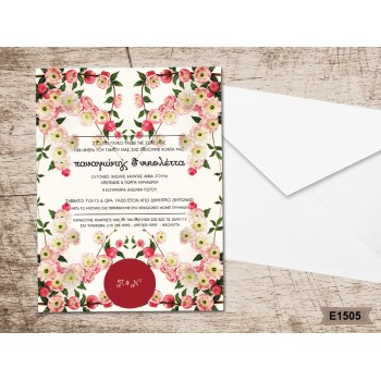 Wedding Invitation Red Floral Design