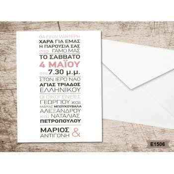 Wedding Invitation Simple with Capital Letters