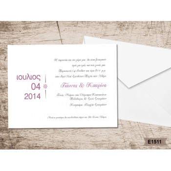 Wedding Invitation Simple & Classic with Flower