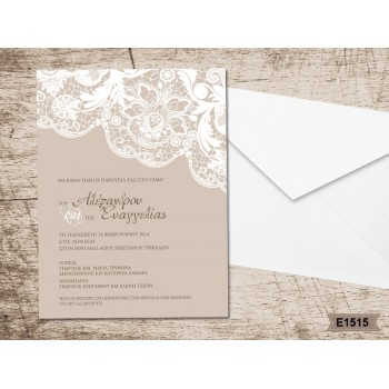 Wedding Invitation Printed Lace