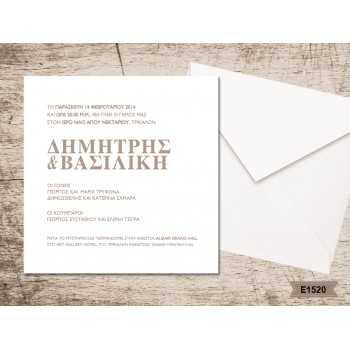 Wedding Invitation Square with Capital Letters