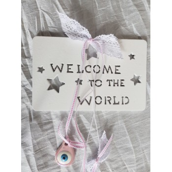 Wooden Label Welcome to the World