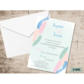 Christening Invitation Feathers and Dreams