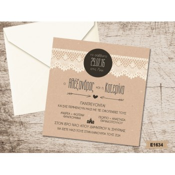 Wedding Invitation Traditional with Lace