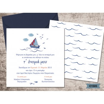 Christening Invitation Little boat
