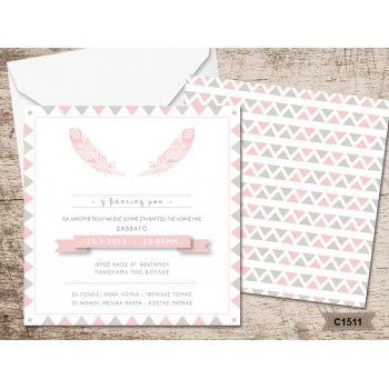 Christening Invitation Feather for Girls